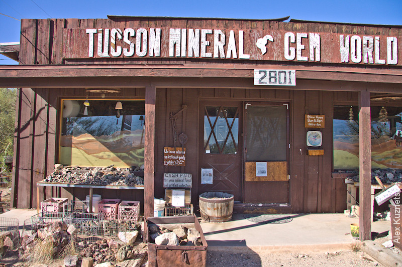 Tucson Mineral & Gem World